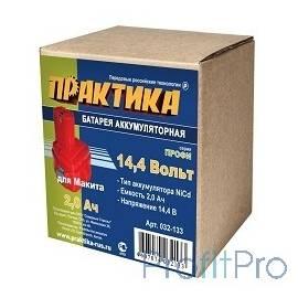 Аккумулятор ПРАКТИКА   NiCd 14,4В, 2,0Ач, для MAKITA  коробка [032-133]