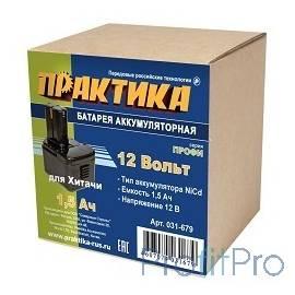 Аккумулятор ПРАКТИКА  NiCd 12В, 1,5Ач, для HITACHI коробка [031-679]