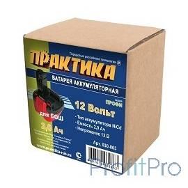 Аккумулятор ПРАКТИКА NiCd 12В, 2,0Ач, для BOSCH  коробка [030-863]