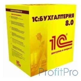4601546041661 1C:Бухгалтерия 8 Базовая версия