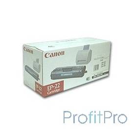 Canon EP-22 1550A003 Картридж для (аналог HP4092A) для HP1100, LBP 800/810/1120, Черный, 2500стр.