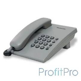Panasonic KX-TS2350RUS (серебристый) повтор номера, регул-ка громкости, кр.на стену