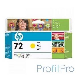 HP C9373A Картридж №72, Yellow DJ T610/T1100, Yellow (130ml)