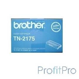 Brother TN-2175 Картридж HL-2140/2150/2170, (2600стр.)