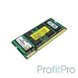 Kingston DDR2 SODIMM 1GB KVR800D2S6/1G PC2-6400, 800MHz