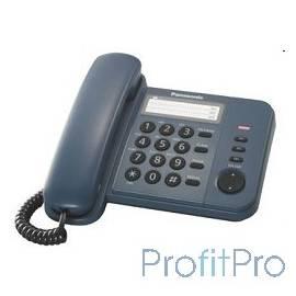 Panasonic KX-TS2352RUC (синий) индикатор вызова,порт для доп. телеф. оборуд.,4 уровня громкости звонка