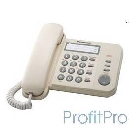 Panasonic KX-TS2352RUJ (бежевый) индикатор вызова,порт для доп. телеф. оборуд.,4 уровня громкости звонка