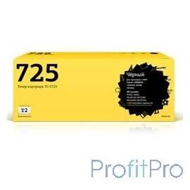 T2 Cartridge 725/CE285A Картридж T2 (TC-C725) для LJ P1102/1102w/M1132/M1212nf/M1214nfh, Canon LBP6000 (1600 стр.)