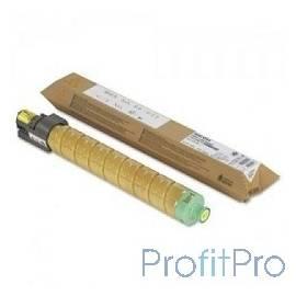 Ricoh 841507/842062 Картридж тип MPC2551HE, Yellow Aficio MP C2051/C2551, (9500стр.)