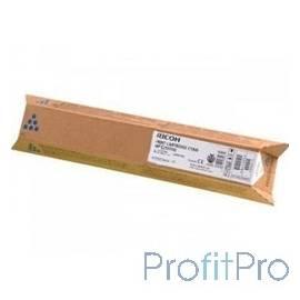 Ricoh 841505/842064 Картридж тип MPC2551HE, Cyan Aficio MP C2051/C2551, (9500стр.)