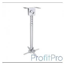 Wize WPB-S серебро Универсальное комплект для проектора, длина штанги 44-64 см, наклон +/- 15°, поворот +/- 15°, до 12 кг, 260х