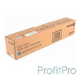 XEROX 006R01464 Тонер-картрирдж Cyan (15K) для Xerox WC7120, GMO