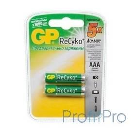 GP 85AAAHCB-BC29(2CR2) 20/200 (2 шт. в уп-ке)