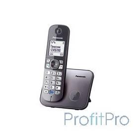 Panasonic KX-TG6811RUM (серебристый) Беспроводной DECT,40 мелодий,телефонный справочник 120 зап.