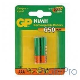 GP 65AAAHC-2DECRC2 20/200 (2шт. в уп-ке)