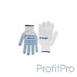 Перчатки ЗУБР трикотажные, 12 класс, х/б, с защитой от скольжения, L-XL [11451-XL]
