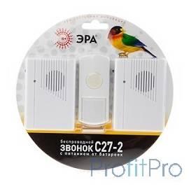 Звонок ЭРА C27-2 беспроводной, два динамика (нов.упак) (10/60/360)