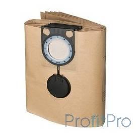 Интерскол Бумажный фильтрующий мешок для ПУ-32/1200 (5 шт.) [4607033880706]