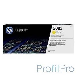 HP CF362X Картридж , Yellow LaserJet Enterprise M553, 9500 страниц.