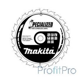 Makita B-31435 Диск Пильный ф235х30х2.3мм,48зуб,д\диск пил, д\дер с гвоздями