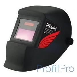 Ресанта МС-4 65/34 Сварочная маска Черная питание - Батарея солнечная и литиевая 4606059018780