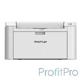 Pantum P2200 (принтер, лазерный, монохромный, А4, 20 стр/мин, 1200 X 1200 dpi, 64Мб RAM, лоток 150 листов, USB, серый корпус)