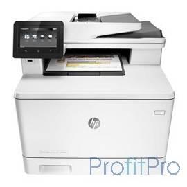 HP Color LaserJet Pro M477fnw (CF377AB19) МФУ лазерный p/s/c/f, A4, 600dpi, 27/27 ppm, Opt.duplex, USB, Wi-F