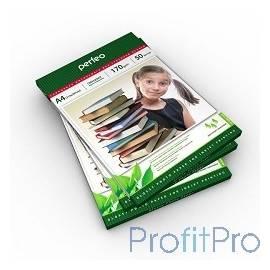 Perfeo PF-GLA4-170/50 Бумага Perfeo глянцевая 50л, А4 170 г/м2