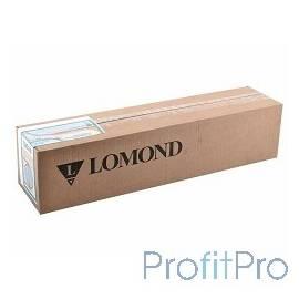 LOMOND 1214201 Бумага Офсетная бумага 80г/м2 (610мм х 45м х 50,8мм)для инженер.работ