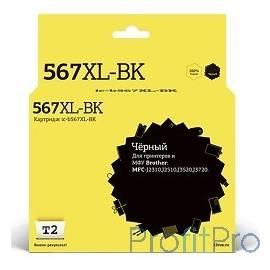 T2 LC-567XLBK Картридж T2 для Brother MFC-J2310/J2510/J3520, черный, с чипом