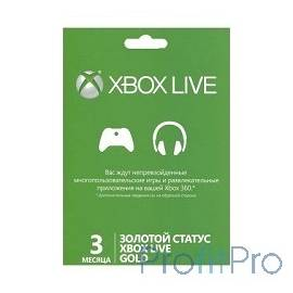 MICROSOFT Карта оплаты для сети Xbox LIVE, 3 месяца [52K-00271]
