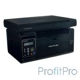 Pantum M6500W (МФУ, лазерное, монохромное, копир/принтер/сканер (цвет 24 бит), 22 стр/мин, 1200 x 1200 dpi, 128Мб RAM, лоток 15