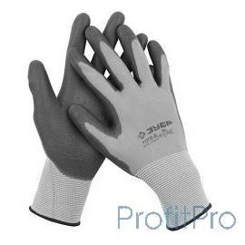 """Перчатки ЗУБР """"МАСТЕР"""" для точных работ с полиуретановым покрытием, размер M [11275-M]"""