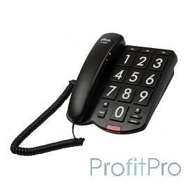 RITMIX RT-520 black Телефон проводной[повтор. набор, регулировка уровня громкости, световая индикац]