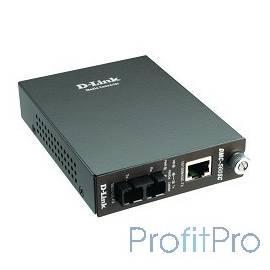 D-Link DMC-515SC/D6B/D7A Конвертер 10/100 UTP в 100Мб SM Fiber (15km, SC)