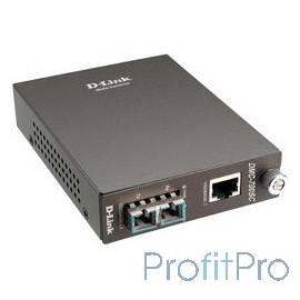 D-Link DMC-700SC/B8A/B9A Конвертер 1000Base-T в 1000Base-SX mm (550m, SC)