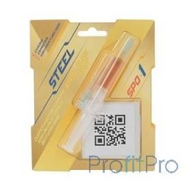 Синтетическая смазка STEEL SPO-1 (2гр.)