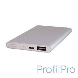 Xiaomi Mi Power Bank 5000mAh (Silver)