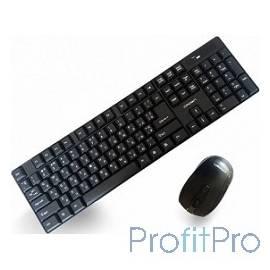 CROWN CMMK-954W [CM000001541] Беспроводной набор клавиатура и мышь