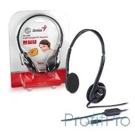 GENIUS HS-M200C,SINGLE Черный проводная, микрофон, джек 3.5 мм. 137 мм*170 мм*43 мм, Вес упаковки брутто: 0.100 кг - Размер и