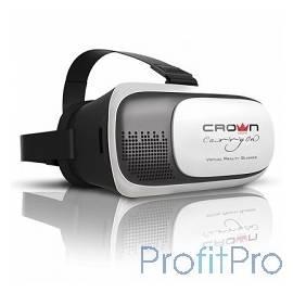 Crown Очки виртуальнои реальности для смартфона CMVR-003 (Для смартфонов диагональю 3.5 - 6, регулировка линз под каждый глаз,