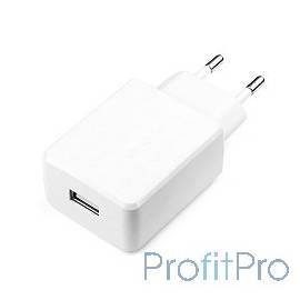 Cablexpert Адаптер питания 100/220V - 5V USB 1 порт, 2A, белый (MP3A-PC-05)