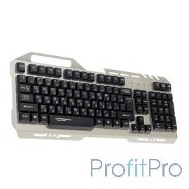 Игровая клавиатура Qumo ReaL SteeL K05 [21955] металл, проводная, 104 клавиши, встроенная радужная подсветка