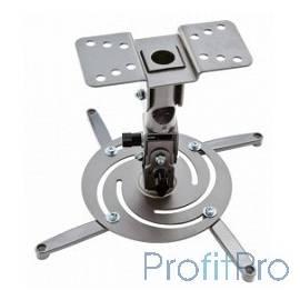 Cactus CS-VM-PR04-AL серебристый Кронштейн для проектора макс.10кг настенный и потолочный поворот