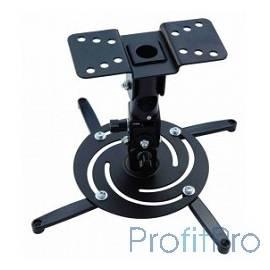 Cactus CS-VM-PR04-BK черный Кронштейн для проектора макс.10кг настенный и потолочный поворот и наклон