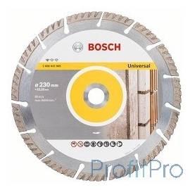 BOSCH 2608615065 Алмазный диск Stf Universal230-22,23