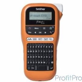 Brother P-Touch PT-E110VP Ручная профессиональная электронная система для печати наклеек PTE110VPR1