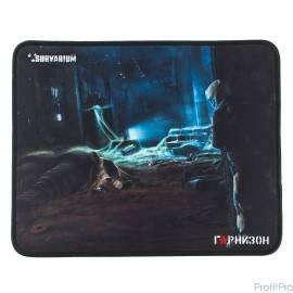 Коврик для мыши Гарнизон GMP-115, игровой, дизайн - игра Survarium, ткань/резина, размеры 200 x 250