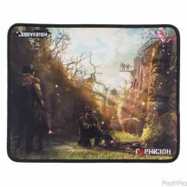Коврик для мыши Гарнизон GMP-120, игровой, дизайн - игра Survarium, ткань/резина, размеры 200 x 250