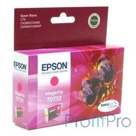 EPSON C13T10534A10/C13T07334A Epson картридж C79/CX3900/CX4900/CX5900 (пурпурный) (cons ink)